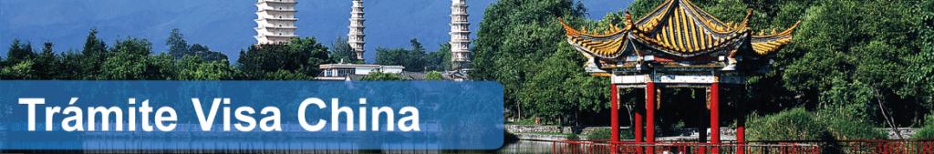 REQUISITOS PARA VISA DE CHINA EN COLOMBIA