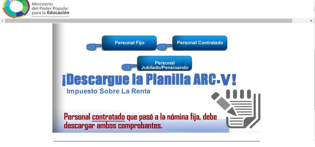 ARC ministerio de educación